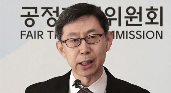 Korean Fair Trade Commission