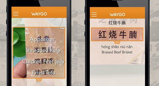 Aplikasi Penerjemah 09