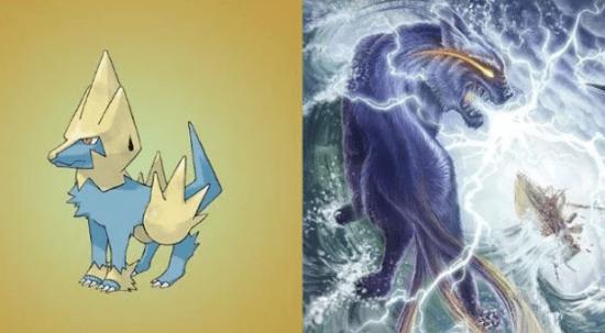 Pokemon Ternyata Diambil Dari Kisah Seram 2
