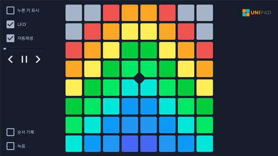Aplikasi Editing Musik 02