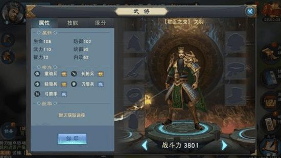 Pra Register Art Of War Pertempuran Luoyang 4 414f8