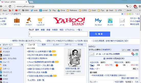 Yahoo Japan 1