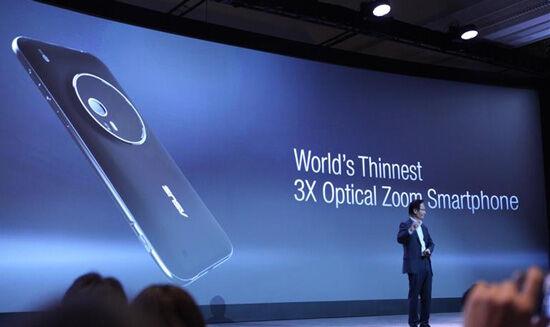 Harga Asus Zenfone Zoom Terbaru 3