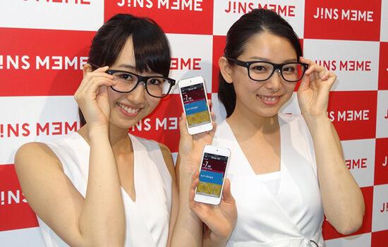 Jins Meme 6