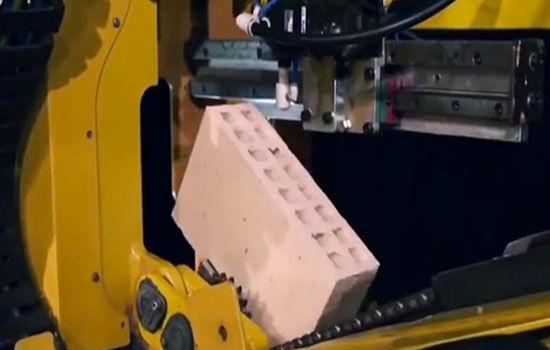 Robot Builder Bangun Rumah Sederhana Lem