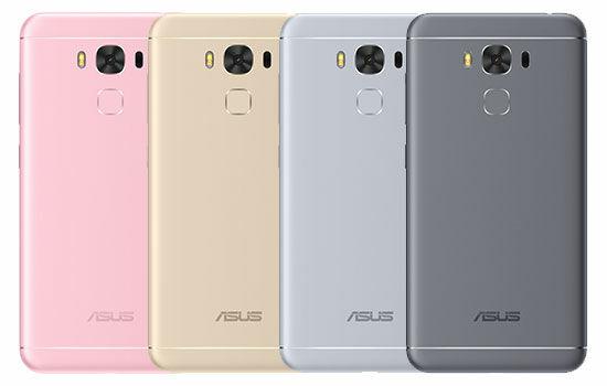Asus Zenfone 3 Max Launching