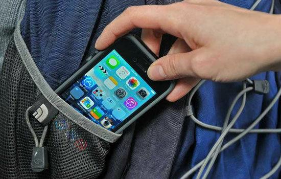 Cara Mencuri Smartphone 3
