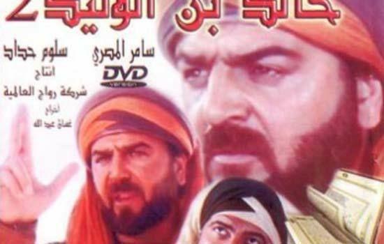 Film Sejarah Islam 6 A35c9