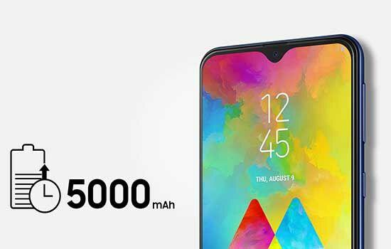 Kapasitas Baterai Samsung A20 E51d7