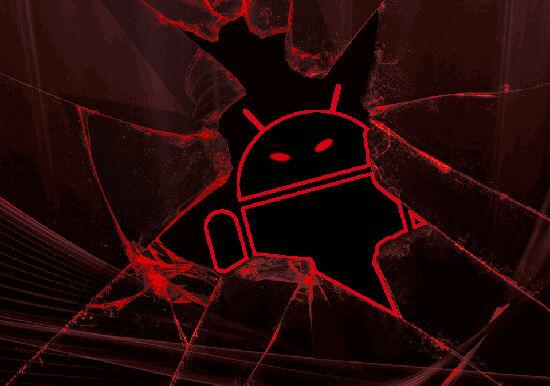 Aplikasi Jahat Berbahaya