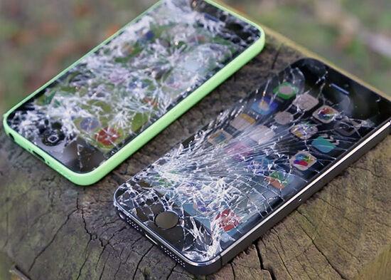 Iphone Rusak