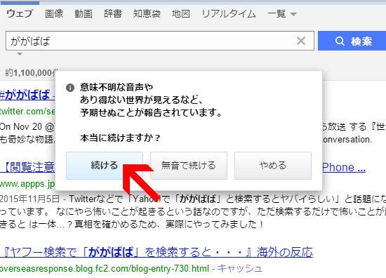 Yahoo Japan 3