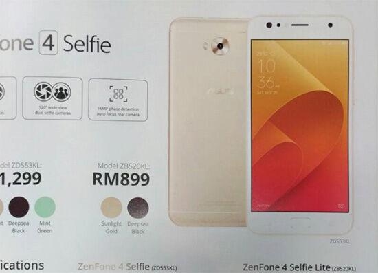 Zenfone 4 Selfie Lite 02