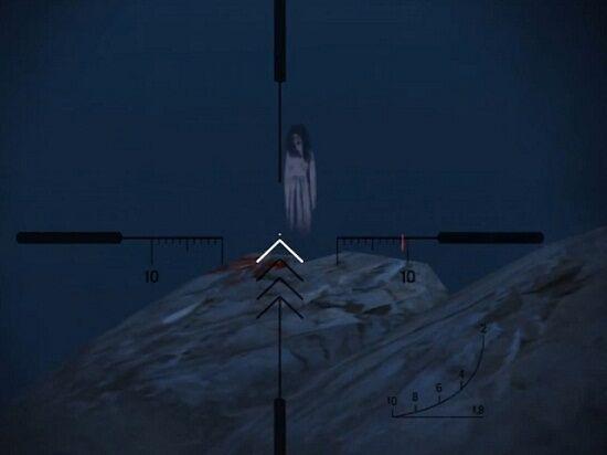 Hantu Gunung E5384