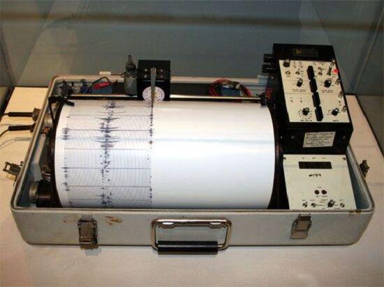 Cara Deteksi Gempa Pake Hp 3 9d239