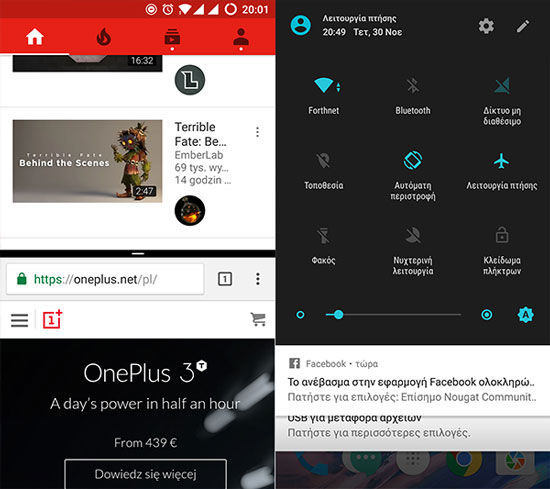 Android Nougat Oneplus 3 2