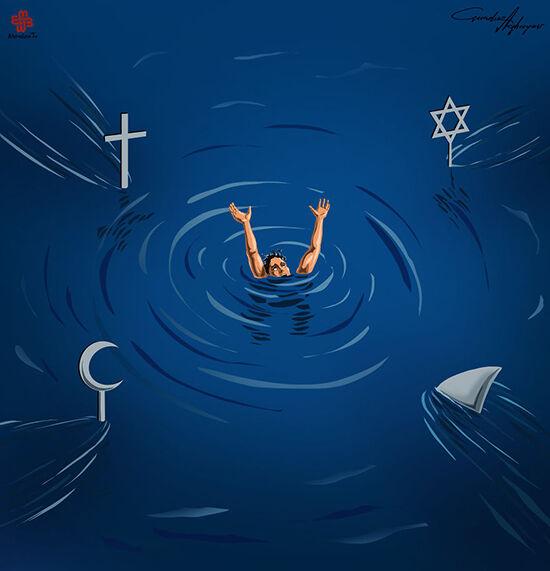 Agama