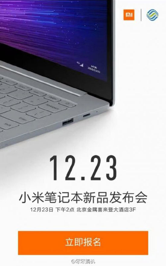 Xiaomi Mi Notebook Air 4g Lte Leaked