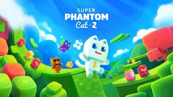 Super Phantom Cat 6c67c