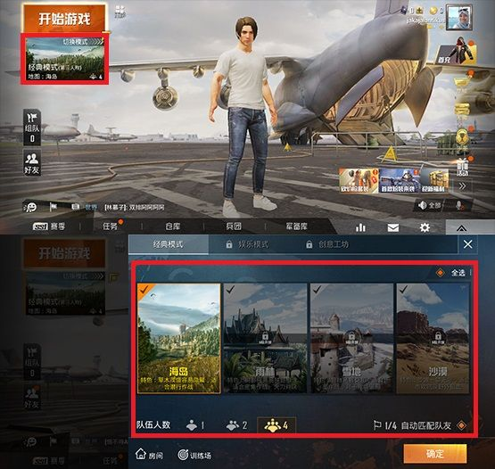 Cara Download Game For Peace Main 3 E8ff7