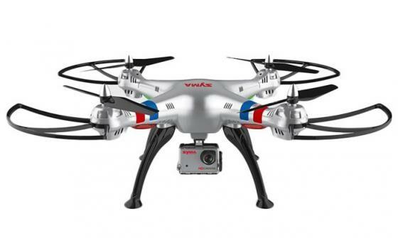 Syma-X8G-Drone-Quadcopter
