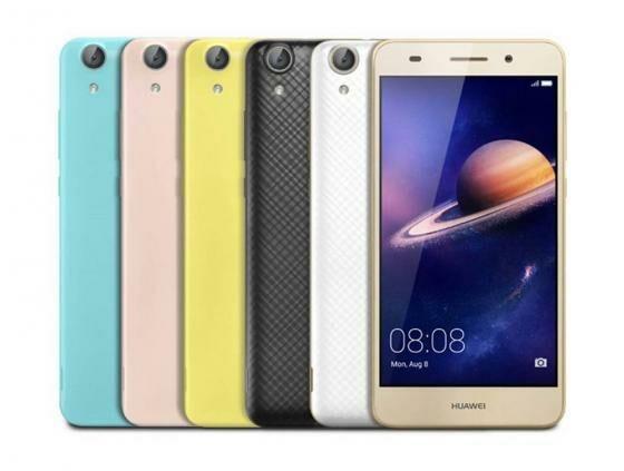 smartphone-android-murah-dibawah-2-juta-huawei-y6-II-lte