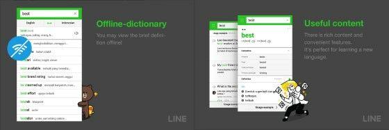 kamus-bahasa-inggris-offline-1