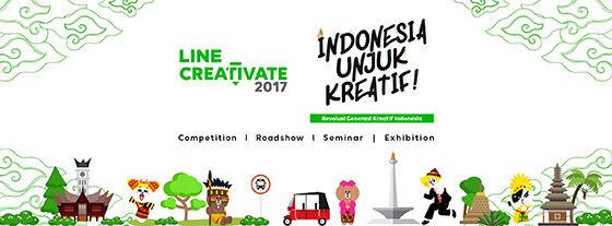 Line Creative 2017