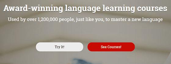 Software Belajar Bahasa Asing 2