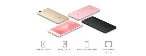 Hp Xiaomi Android Termurah 9566f