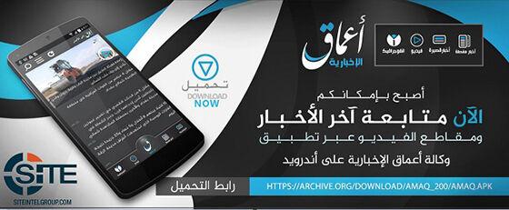 Fakta Aplikasi Isis 1