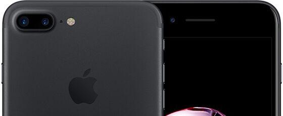 Keunggulan Iphone 7 Plus Gak Keren 4