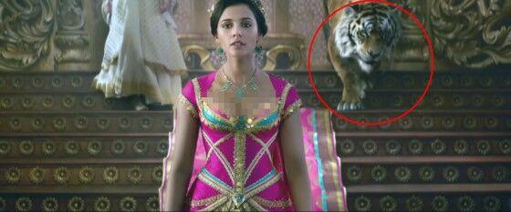 Fakta Tersembunyi Aladdin 3 D47f1