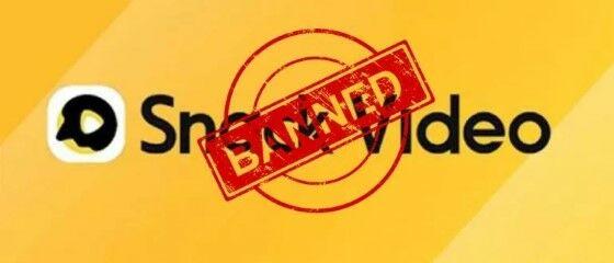 Aplikasi Snack Video Penghasil Uang Diblokir 822ec