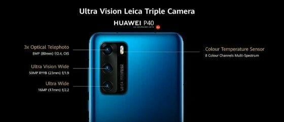 Kelebihan Huawei P40 B43b9