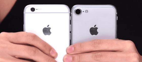 Bocoran Spesifikasi Iphone 7