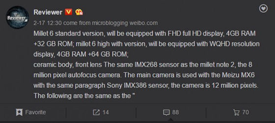 Bocoran Xiaomi Mi 6 1