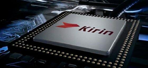 Kirin 62074