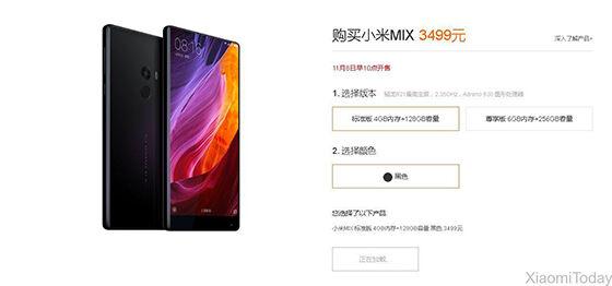 Xiaomi Mi Mix Ludes Terjual Dalam 10 Detik 1