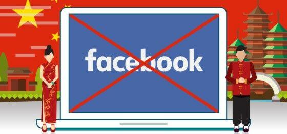 Negara Blokir Facebook 3 168df