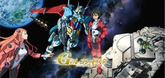 Gundam Reconguista In G Custom 8a0a9