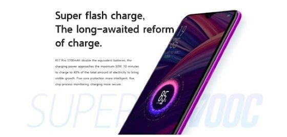 Supervooc Charge D2b07