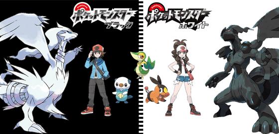 game-pokemon-paling-laris-6
