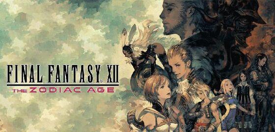 Final Fantasy XII 05c0d
