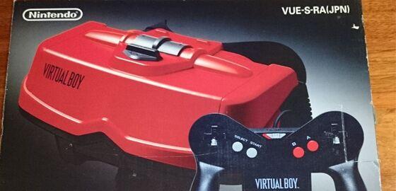 Virtual Boy B8c1b
