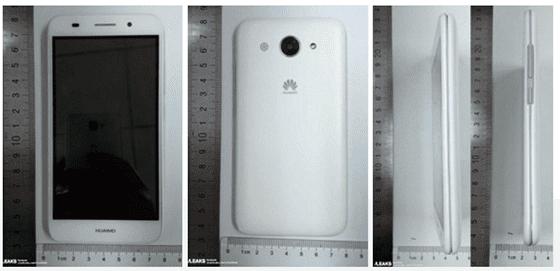 Huawei Y3 2017 Bocor 1