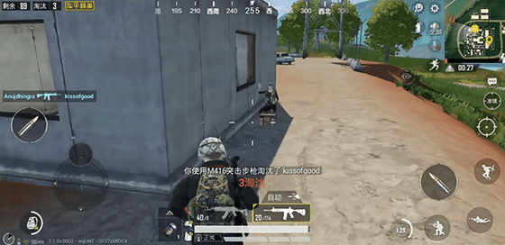 perbedaan-pubg-game-for-peace-02