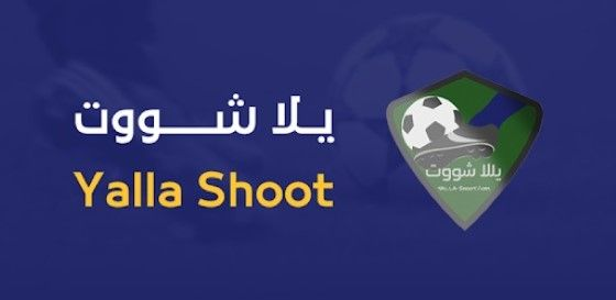 Yalla Shoot Live Streaming E5823