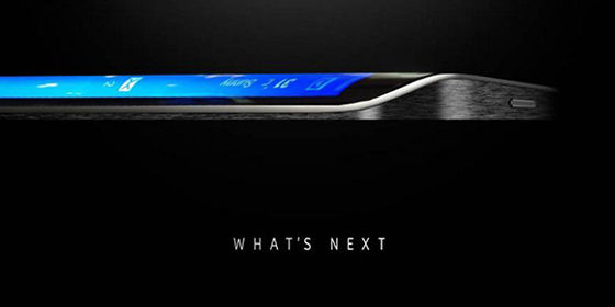 Galaxy S8 Rumor 1