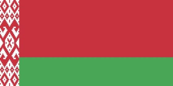 Belarusia 26fc7